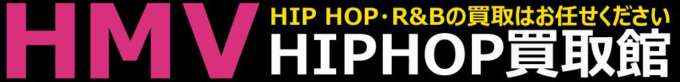 HMV買取サービス - ヒップホップ・R&Bのレコード・CD買取館