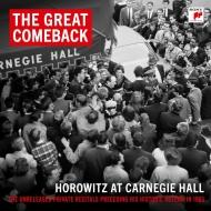 【発売】ホロヴィッツ・アット・カーネギー・ホール1965&1966(1...
