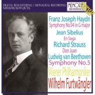 フルトヴェングラー&VPO/ストックホルム・コンサート(1950)
