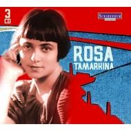 ローザ・タマルキナの芸術(3CD)