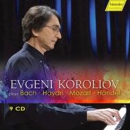 エフゲニー・コロリオフ/ヘンスラー&プロフィール録音集成(9CD)