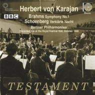 カラヤン&BPO/ブラームス:交響曲第1番、他(1988年ライヴ)