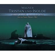 初出!マゼール&ベルリン・ドイツ・オペラの1963年『トリスタン』
