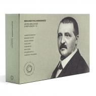 ベルリン・フィル/ブルックナー:交響曲全集(9CD+3BD+BDA)