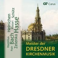 ドレスデン教会音楽の巨匠たち(10CD)