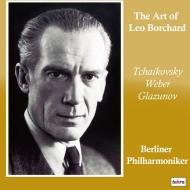 ボルヒャルト&BPO/チャイコフスキー:『くるみ割り人形』組曲、他