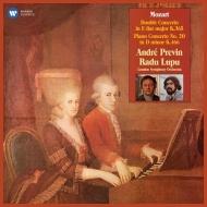プレヴィン&ロンドン響/モーツァルト:ピアノ協奏曲第20番、他