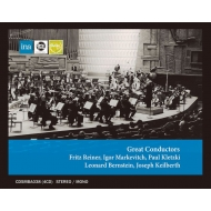 Spectrum Sound 『偉大なる指揮者たち』