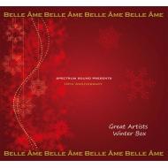 スペクトラム・サウンド10周年記念『偉大なる演奏者たち』(9CD)