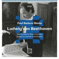 バドゥラ=スコダ/ベートーヴェン:ピアノ・ソナタ全集(9CD)