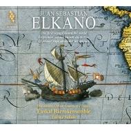 エルカーノ〜歴史上初めて世界周航を成し遂げた旅人