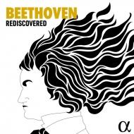【発売】ベートーヴェン再発見(17CD)