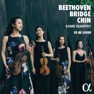エスメ四重奏団/ベートーヴェン:弦楽四重奏曲第1番、他