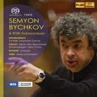 【発売】ビシュコフ&ケルンWDR交響楽団 共演の歴史(9SACD)