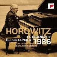 【発売】ホロヴィッツ/ベルリン・コンサート1986(2CD)