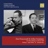 グリュミオー1960年ライヴ&フランチェスカッティ1958年ライヴ