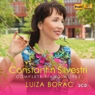 ルイザ・ボラク/シルヴェストリ:ピアノ曲全集、他(2CD)