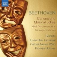 ベートーヴェン:カノンと音楽の冗談