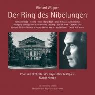 ケンペ&バイロイト/ワーグナー:『指環』1960年ライヴ(12CD)
