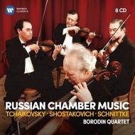 ボロディン四重奏団/ロシア室内楽録音集(8CD)