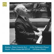 ルービンシュタイン/ブラームス:ピアノ協奏曲第2番、1959年ライヴ
