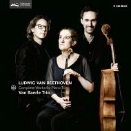 ファン・ベーレ・トリオ/ベートーヴェン:ピアノ三重奏曲全集(5CD)
