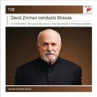 ジンマン/R・シュトラウス:管弦楽作品集(7CD)