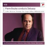 ブーレーズ/ドビュッシー:管弦楽曲集、『ペレアスとメリザンド』(5CD...