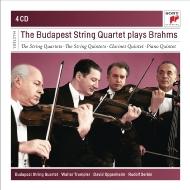 ブダペスト弦楽四重奏団/ブラームス:作品集(4CD)