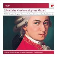 キルシュネライト/モーツァルト:ピアノ協奏曲全集(10CD)