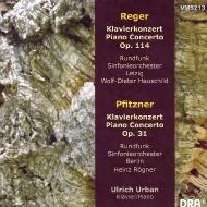 ウルリヒ・ウルバン/レーガー、プフィッツナー:ピアノ協奏曲