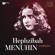 ヘプシバ・メニューイン/名演集+初出音源、映像集(9CD+2DVD)