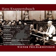 【発売】クナ&ウィーン・フィル/ORF戦後ライヴ集成(6CD)