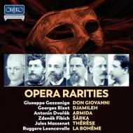 【発売】オペラ・レアリティーズ〜ORFEOレーベル40周年記念(10C...