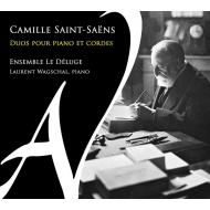 サン=サーンス:弦楽器とピアノのための二重奏曲集(3CD)