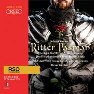 ワルベルク/J・シュトラウス2世:『騎士パズマン』(2CD)