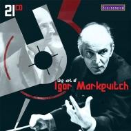 イーゴリ・マルケヴィチの芸術(21CD)