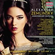 ツェムリンスキー生誕150周年記念エディション(6CD)