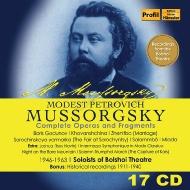 ゴロワノフ、スヴェトラーノフ、他/ムソルグスキー:歌劇全集(17CD)