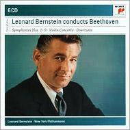 再生産!バーンスタイン&NYP/ベートーヴェン交響曲全集(6CD)