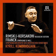 再生産 コンドラシン&バイエルン放送響/フランク:交響曲