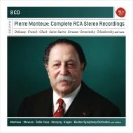 ピエール・モントゥー/RCAステレオ録音全集(8CD)