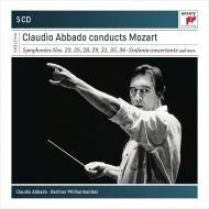 アバド&ベルリン・フィル/SONYモーツァルト録音集成(5CD)
