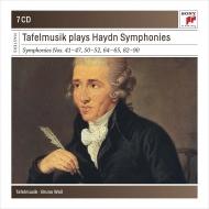 ヴァイル&ターフェルムジーク/ハイドン:交響曲集(7CD)