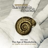 ハルモニア・ムンディ60周年記念ボックス1