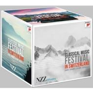 フェスティヴァル〜スイスの音楽祭ライヴ(13CD)