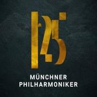 ミュンヘン・フィル創立125周年記念デラックスCDボックス(17CD)