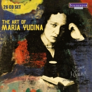 マリア・ユージナの芸術(26CD)