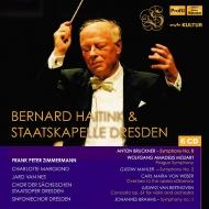 ハイティンク&シュターツカペレ・ドレスデン/ライヴ集(6CD)