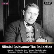 ニコライ・ゴロワノフの芸術(26CD)